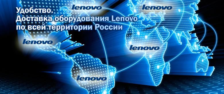 Доставка оборудования по всей территории России